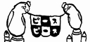 手描きのオリジナル企画・デザインなら愛知県名古屋市のデザイン事務所ピースピース
