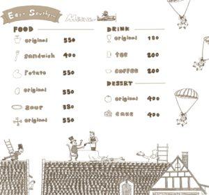 飲食店メニュー表