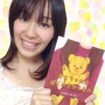 名古屋の絵本作家・イラストレーター『さわむらゆきの』