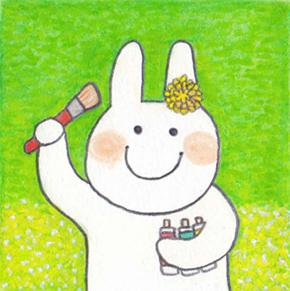 愛知県名古屋市の絵本作家・イラストレーター『はらきょうこ』
