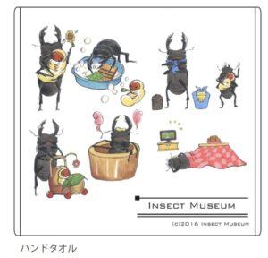昆虫博物館グッズ