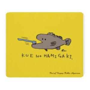 水族館マウスパッド