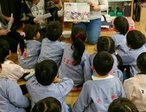 幼稚園さま/オリジナル読み聞かせ用絵本